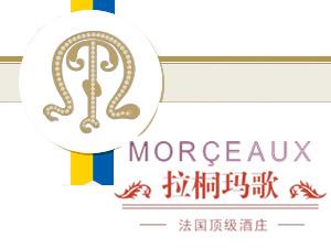 上海拉桐国际贸易有限公司