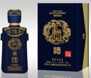 贵州汇通酒业有限公司