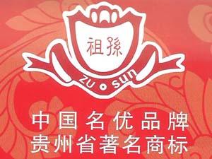贵州省册亨县布依酒业有限公司