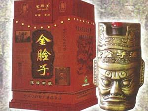 贵州长安酒厂
