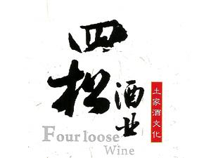 贵州四松酒业公司