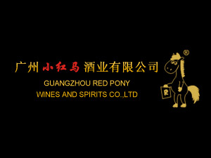广州小红马酒业有限公司