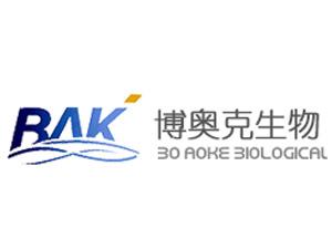 山东博奥克生物科技有限公司