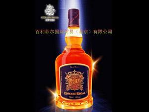 百利菲尔国际贸易(北京)有限公司