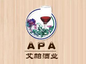 深圳市艾帕酒业贸易发展有限公司