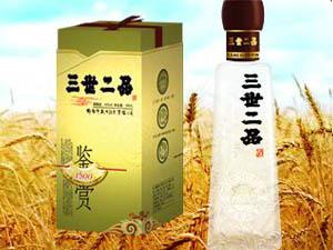 邯郸市盛世酒业有限公司