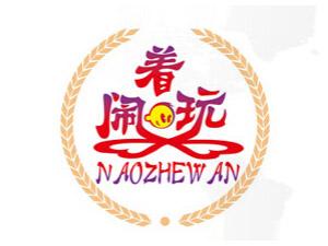 徐州开心酒业有限公司