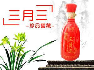 桂林灵峰酒业有限公司