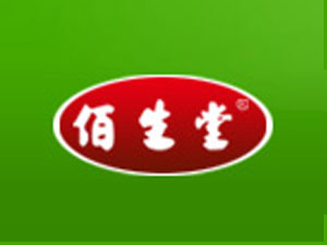 吉林佰生堂药业有限公司