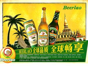 重庆北环对外贸易有限公司
