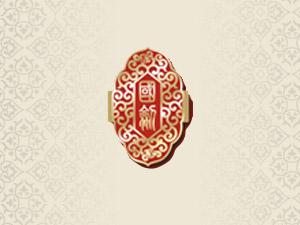 五粮液股份有限公司国剑品牌全国运营中心