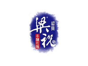 上海胤灿贸易有限公司