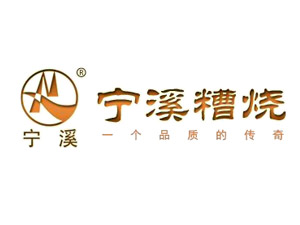 台州市宁溪糟烧酒业有限公司