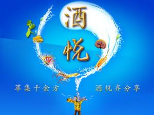 上海��和科技有限公司