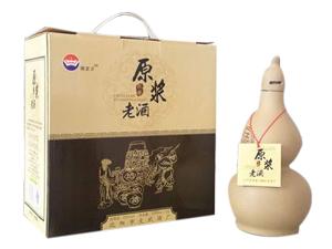 沈阳市谷泉酒业有限公司