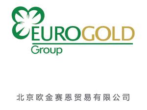 北京欧金赛恩贸易有限公司
