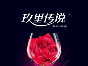 朵哈食品——玫里传说鲜花酒营销公司