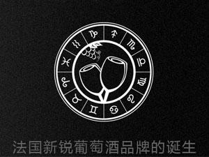 广州星座酒业贸易有限公司