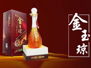温州乌衣红食品有限公司