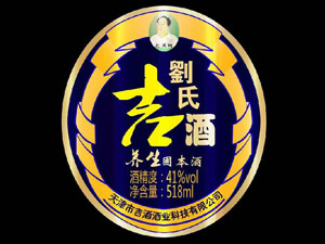 天津吉酒酒业科技有限公司