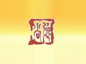 深圳市尚德酒业有限公司