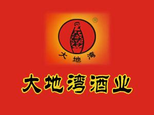 甘肃省大地湾酒业有限公司