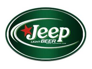 吉普啤酒(湖北)有限公司