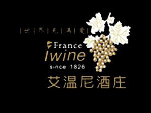 深圳艾温尼酒业有限公司