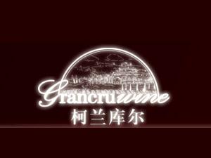 河南柯兰库尔酒业有限公司