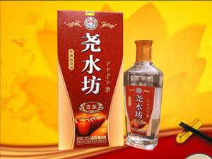 河南大华之酿酒业股份有限公司