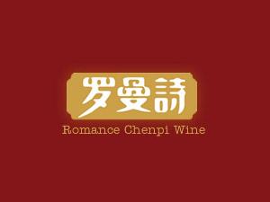 罗曼时光酒业