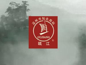 温州市米醴琼酒业有限公司