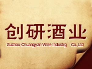 �K州��研酒�I有限公司