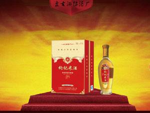 江西盘古村生态酿酒有限公司