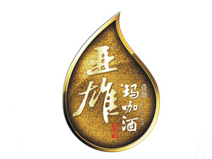 丽江天天生物科技有限公司