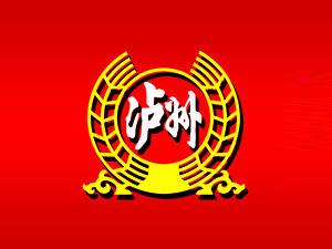 四川兴悦辰贸易有限公司