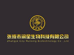 张掖市润星生物科技有限公司