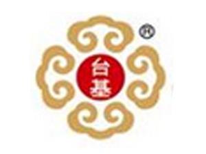 贵州台基酒业有限公司