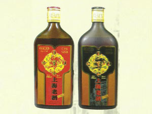 绍兴王宝和酒厂