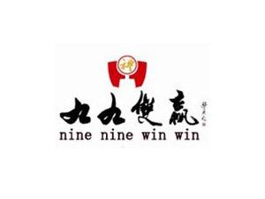 北京九九双赢商贸有限公司