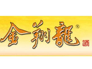陕西金翔龙生物科技有限公司