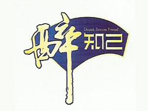 广州市鹏辉食品科技发展有限公司