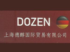 上海德醇国际贸易有限公司