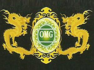 天龙国际(香港)集团有限公司