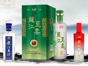 黑龙江省北安市鑫海酒业