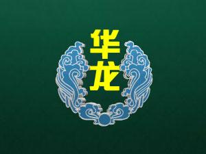 吉林省清木园山葡萄技术开发有限公司