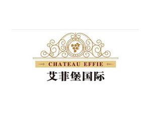 郑州艾菲堡国际贸易有限公司