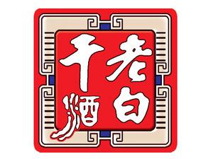 河北燕赵酒业有限公司