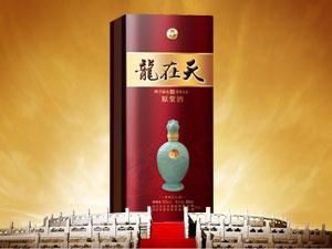 四川龙在天酒业有限公司