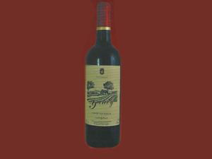 温州尼歌拉酒业有限公司